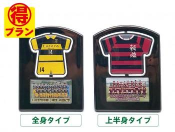https://www.sportsteam-dream.jp/wp/wp-content/uploads/2020/10/stand-otoku-ec-wpcf_350x265.jpg