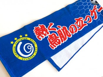 https://www.sportsteam-dream.jp/wp/wp-content/uploads/2021/10/uzumasa0-wpcf_350x263.jpg